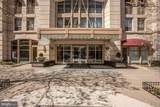 888 Quincy Street - Photo 23