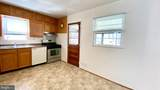 4012 Lawrence Street - Photo 3