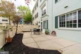1603 Van Dorn Street - Photo 1