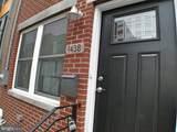 1438 Bouvier Street - Photo 3