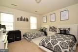 5406 Cedar Ridge Drive - Photo 11