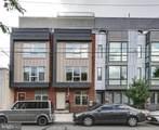 850 4TH Street - Photo 1