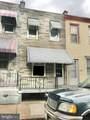 625 Clinton Street - Photo 1