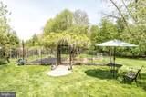 1420 Royal Oak Drive - Photo 54