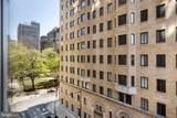 220 Rittenhouse Square - Photo 7