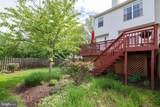 2280 Indian Summer Drive - Photo 40