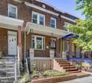 1653 Rosedale Street - Photo 1
