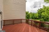 45617 Iron Horse Terrace - Photo 26