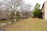 1120 Potomac Drive - Photo 31