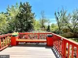 45439 Baggett Terrace - Photo 55