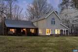 2551 Someday Farm Lane - Photo 61