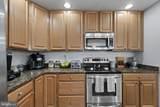 2268 Forest Ridge Terrace - Photo 14