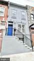 2431 Federal Street - Photo 3