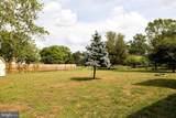 218 Concord Road - Photo 9