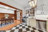 1363 Massachusetts Avenue - Photo 9