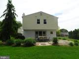 32 Torresdale Drive - Photo 32