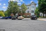 1515 Point Drive - Photo 1