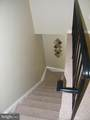 1478 Lowell Court - Photo 11