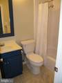 1478 Lowell Court - Photo 17