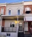 2135 Cecil Street - Photo 2