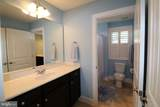 38025 Henry View - Photo 20