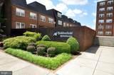 41 Haddonfield Commons - Photo 15