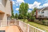 46558 Broadspear Terrace - Photo 15