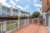 46558 Broadspear Terrace - Photo 16