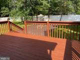 103 Scammell Drive - Photo 23