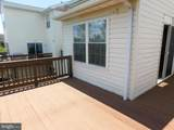 547 Doefield Court - Photo 19