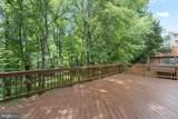 11402 Cedar Ridge - Photo 34