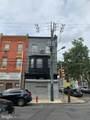 2601 Cecil B Moore Avenue - Photo 5