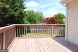 6 Mealey Parkway - Photo 9