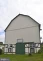 5792 & 5784 Shepherdstown Road - Photo 46