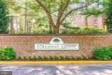 11256 Chestnut Grove Square - Photo 8