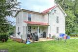 320 East Front Street - Photo 29