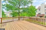 46340 Sheel Terrace - Photo 15