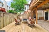 46340 Sheel Terrace - Photo 36