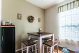 2188 Silk Wood Ct Court - Photo 17