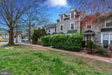 5924 Havener House Way - Photo 2