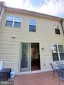 6665 Bartrams Forest Lane - Photo 9