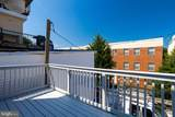1310 Highland Avenue - Photo 48