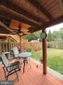 620 Warrenton Terrace - Photo 25