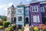619 U Street - Photo 1