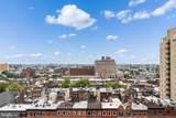1810-18 Rittenhouse Square - Photo 11