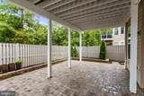 42298 Shoover Square - Photo 43