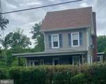 1857 North Avenue - Photo 2