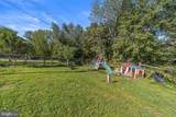 57 Park Lake Avenue - Photo 28