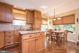 101 Quince Circle - Photo 14