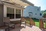 101 Quince Circle - Photo 37